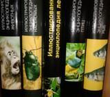 Enciklopedijos rusų kalba